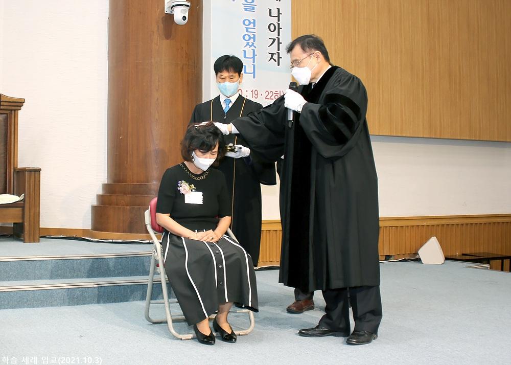 20211003학습세례입교 (7)p.jpg