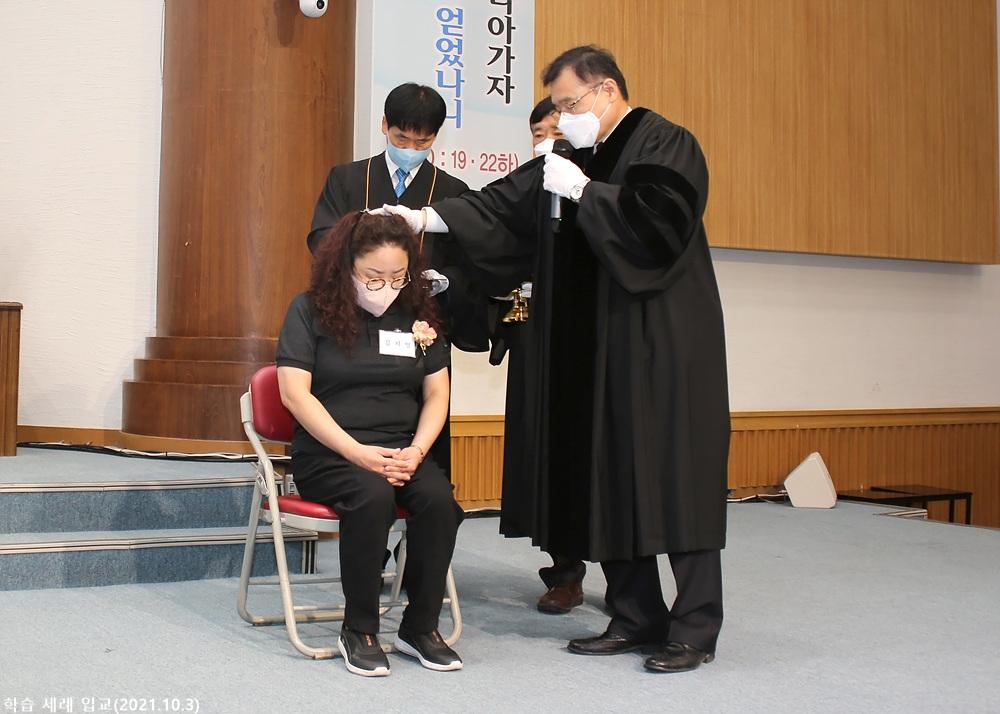 20211003학습세례입교 (8)p.jpg
