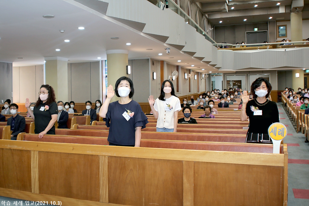 20211003학습세례입교 (5)p.jpg