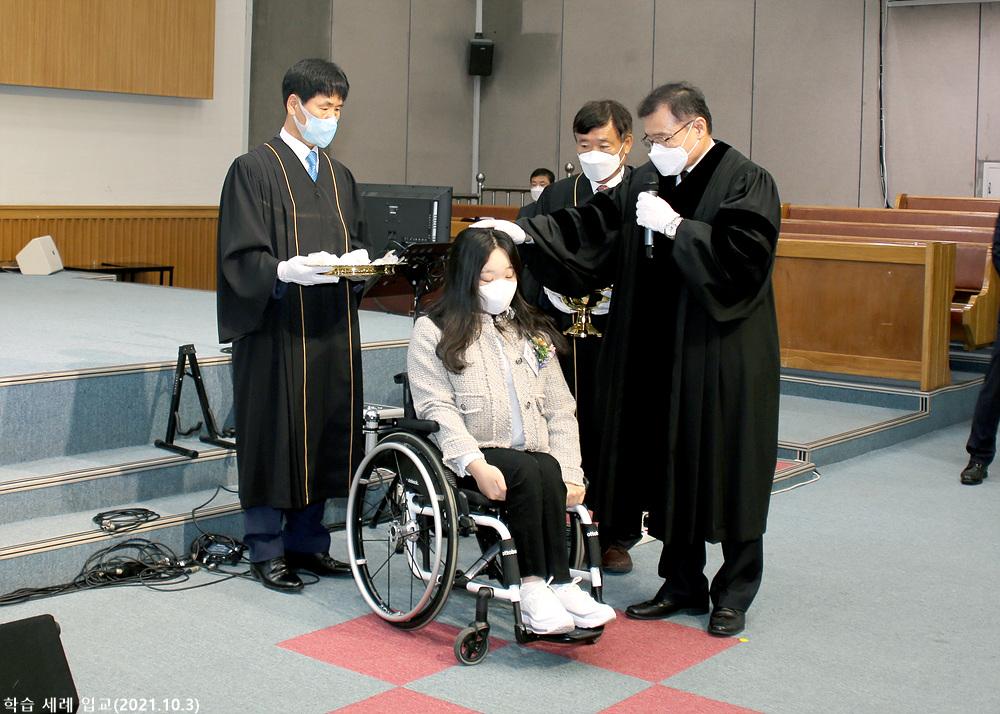 20211003학습세례입교 (10)p.jpg