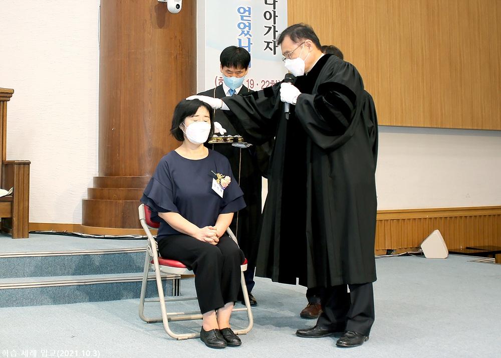 20211003학습세례입교 (6)p.jpg