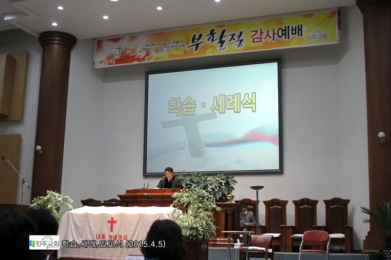학습세례입교20150405a1.jpg