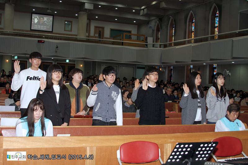 학습세례입교20150405a6.jpg
